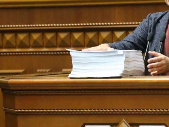 Про внесення змін до Регламенту Верховної Ради України щодо вдосконалення  електронної форми документообігу у Верховній Раді України