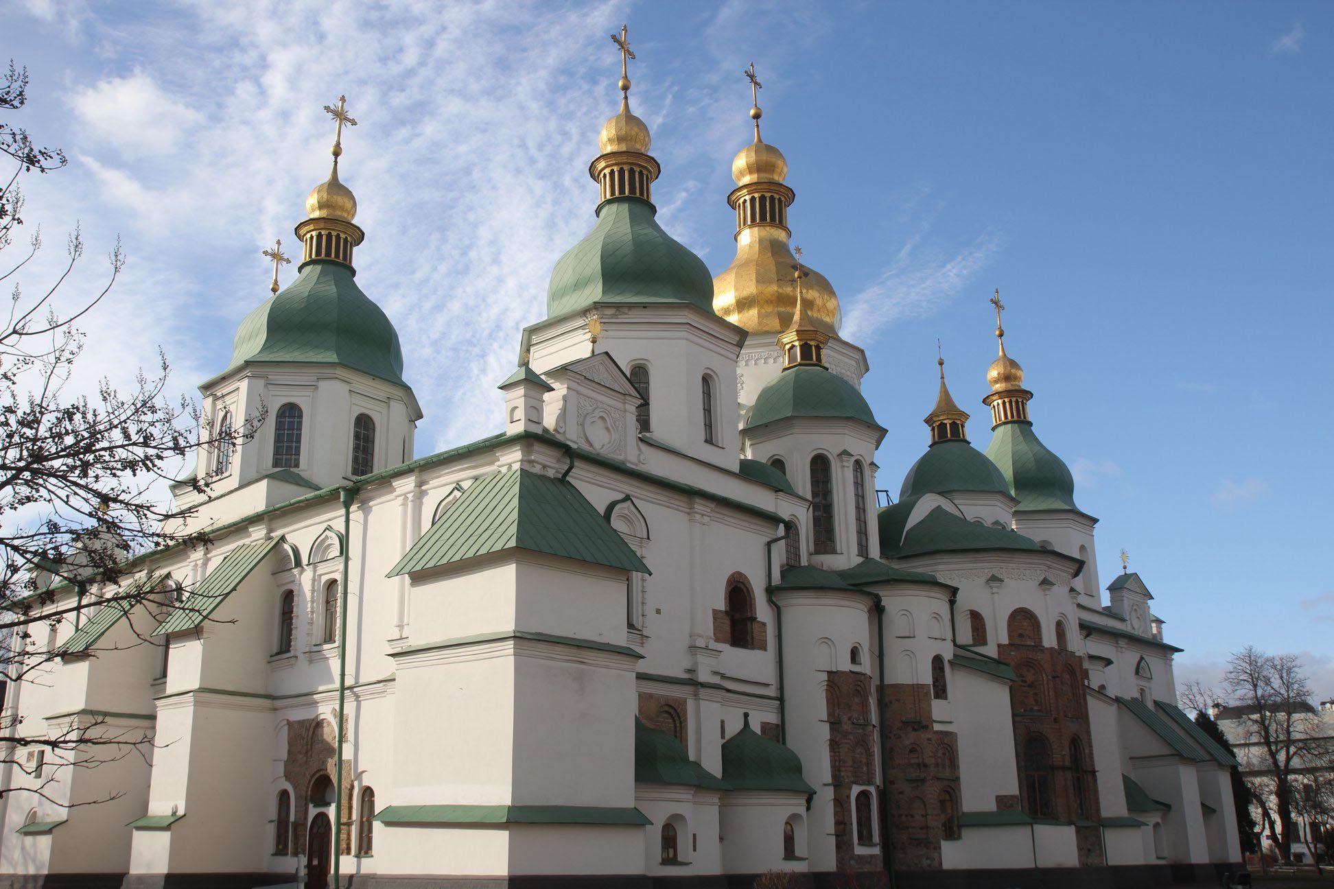 София Киевская — тысячелетний символ Украинского государства