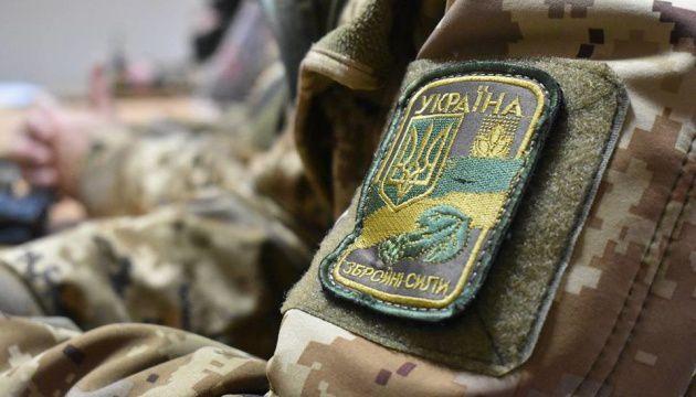 Не допустити закриття військових шпиталів
