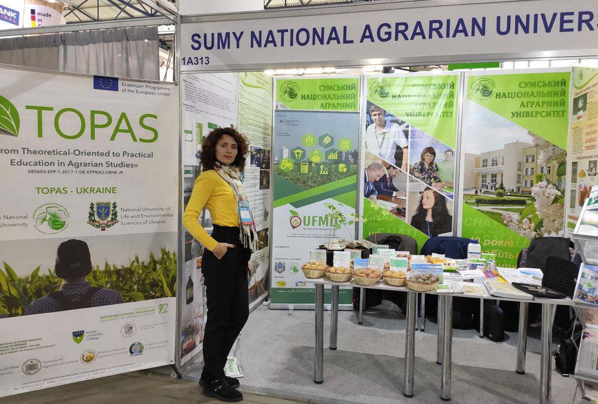 Сумському національному аграрному університету заплатять за науку