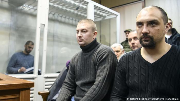 Генпрокурор: процессуальный статус экс-«беркутовцев» не изменился