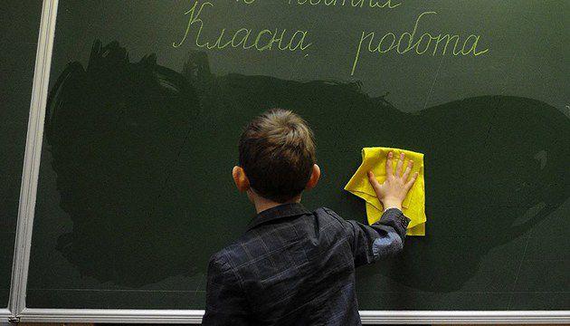 Для развития образовательной инфраструктуры - 7 млрд  564 млн  731 тыс. грн