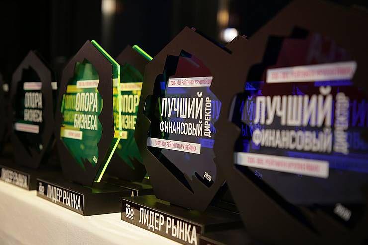 Потрапив до десятки кращих фінансових директорів України