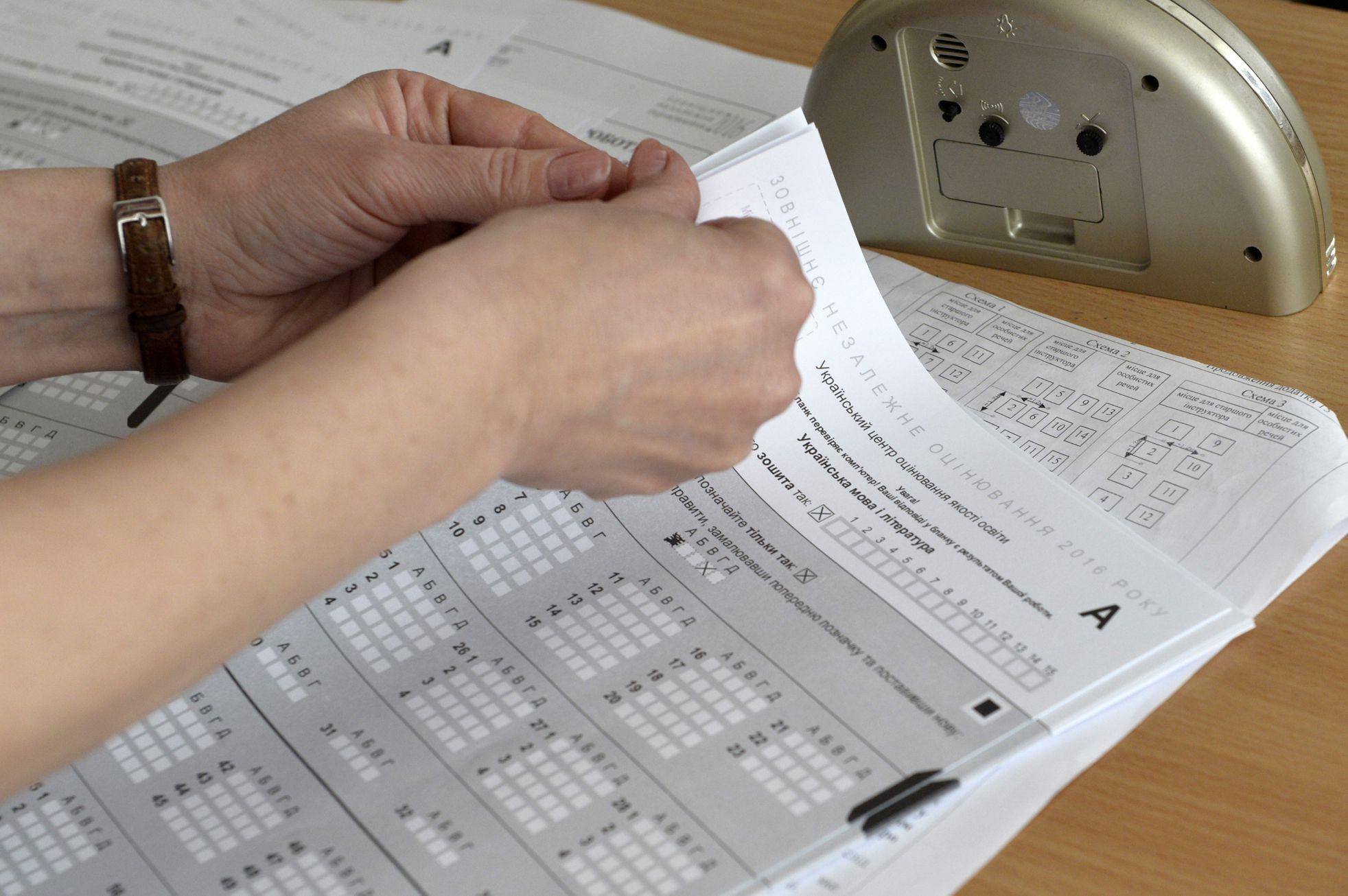 Реєстрація для участі в ЗНО-2020 триватиме до 24 березня включно