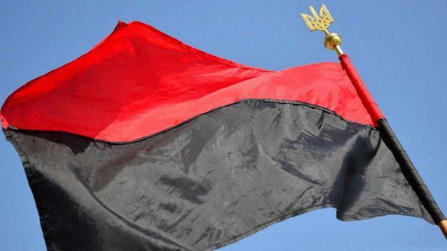 У Корсунь-Шевченківському майорітиме червоно-чорний стяг