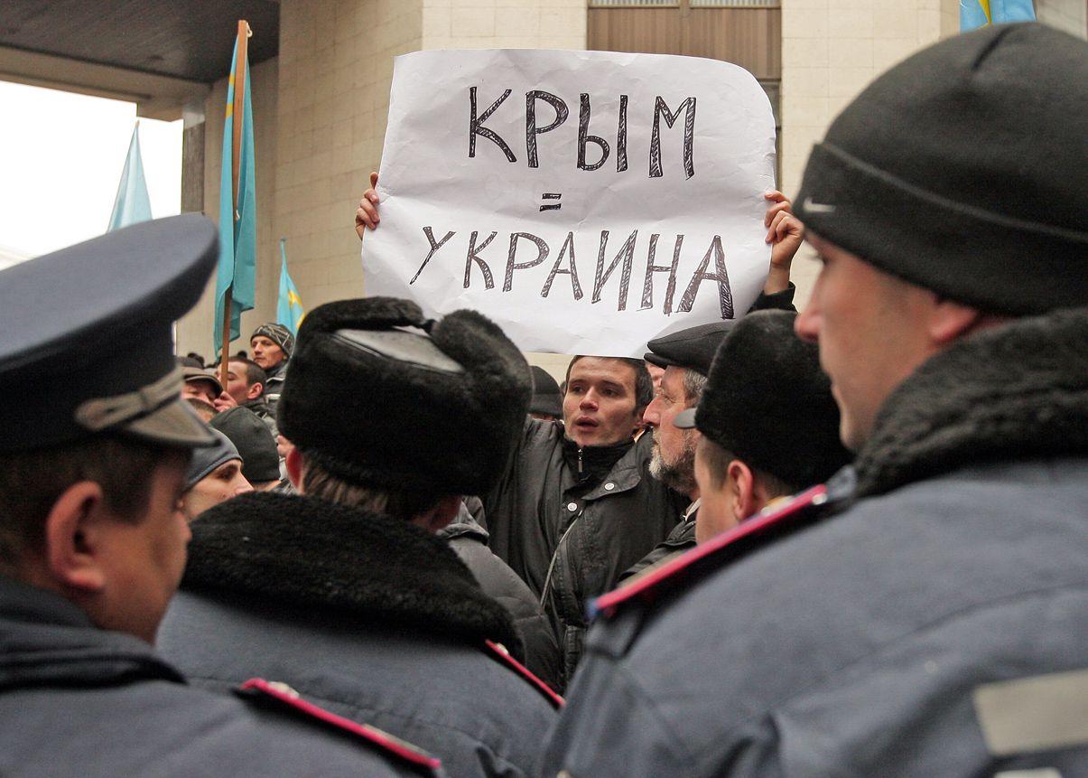 Испытание Крымом