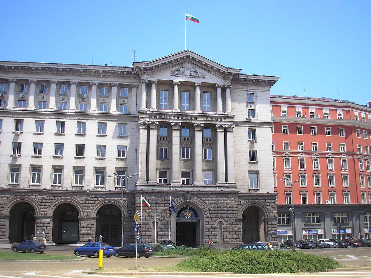 Болгарія допоможе своїй діаспорі