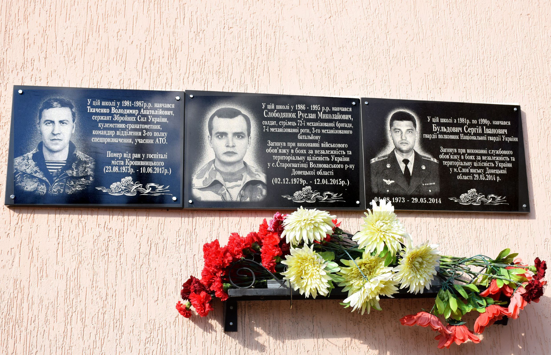 Пам'ятну дошку встановили  на фасаді ліцею у Кропивницькому