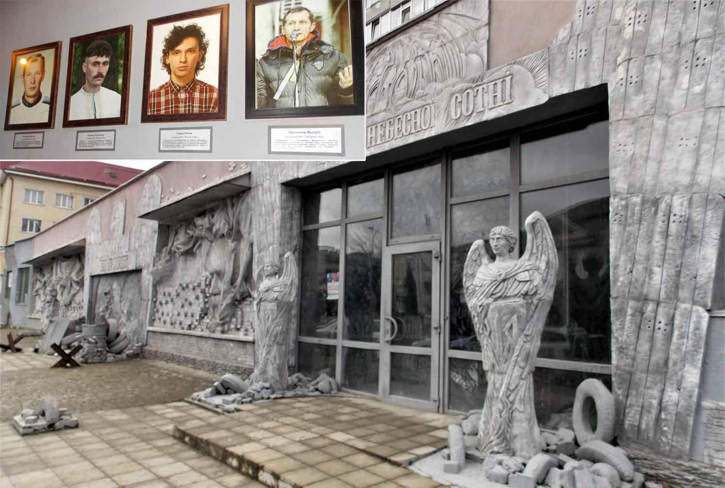 Музей є мірилом гідності нації