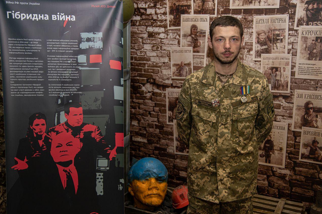 Выставка  «Война РФ против Украины» будет передвижная