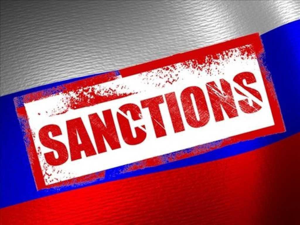 США продовжили санкції