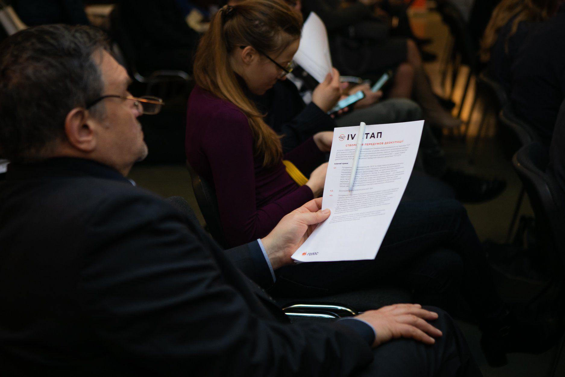 «Голос» представил план  возвращения Крыма и Донбасса