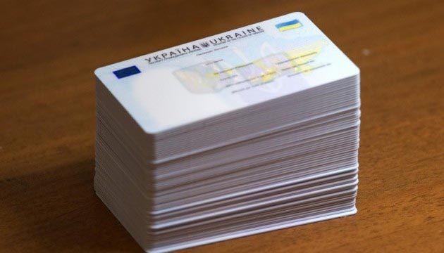 Прогресивні паспорти... з паперовими додатками