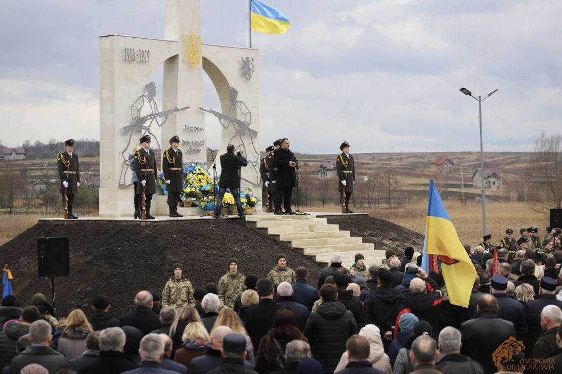 Во Львовской области открыли мемориал героям призабытой войны