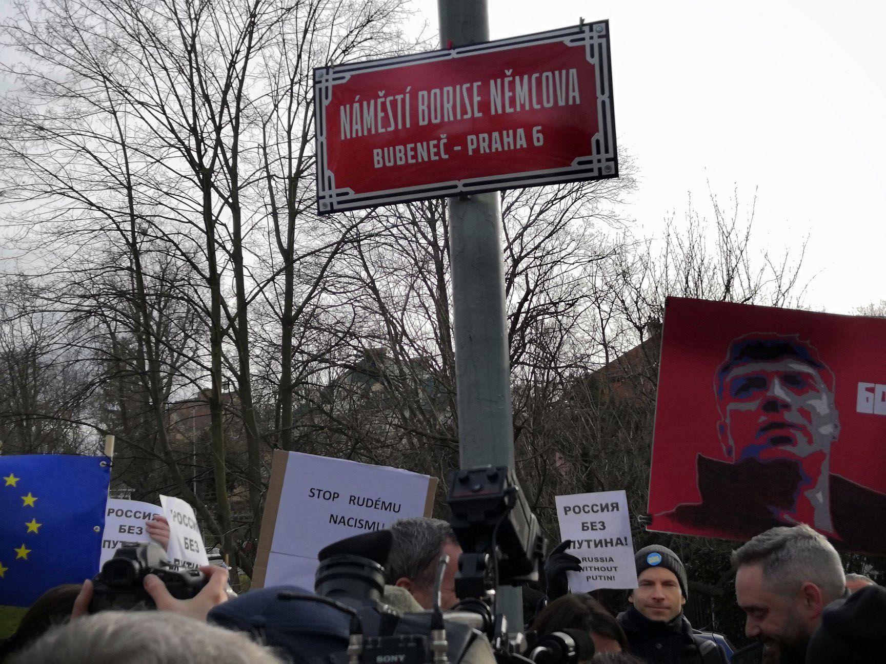 Перейменували на честь російського опозиціонера Бориса Нємцова