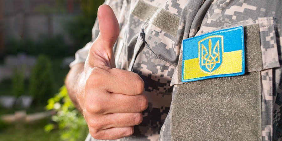 У Львові діятиме програма підтримки ветеранів