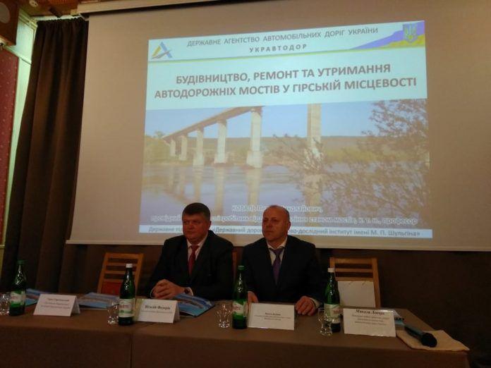 Івано-Франківська область: Наукові розробки подовжать вік мостів