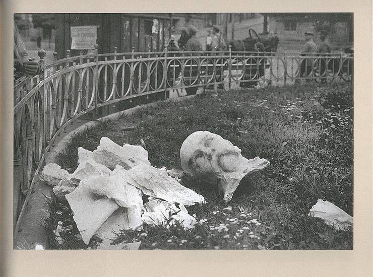 Сторастерзанный 1919-й