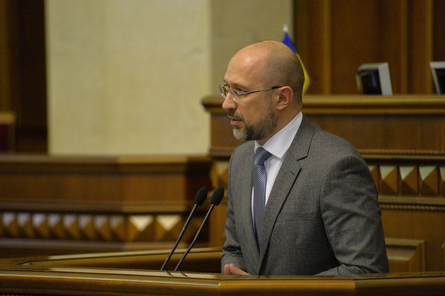 Ucrania tiene al nuevo primer ministro y al nuevo gobierno