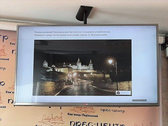 Кам'янець-Подільську фортецю одягнуть у біле