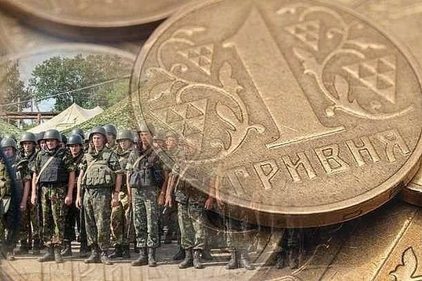 Земляки сплатили  майже 50 мільйонів  військового збору