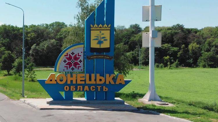 На Донеччині розпочали ремонт мостів та шляхопроводів