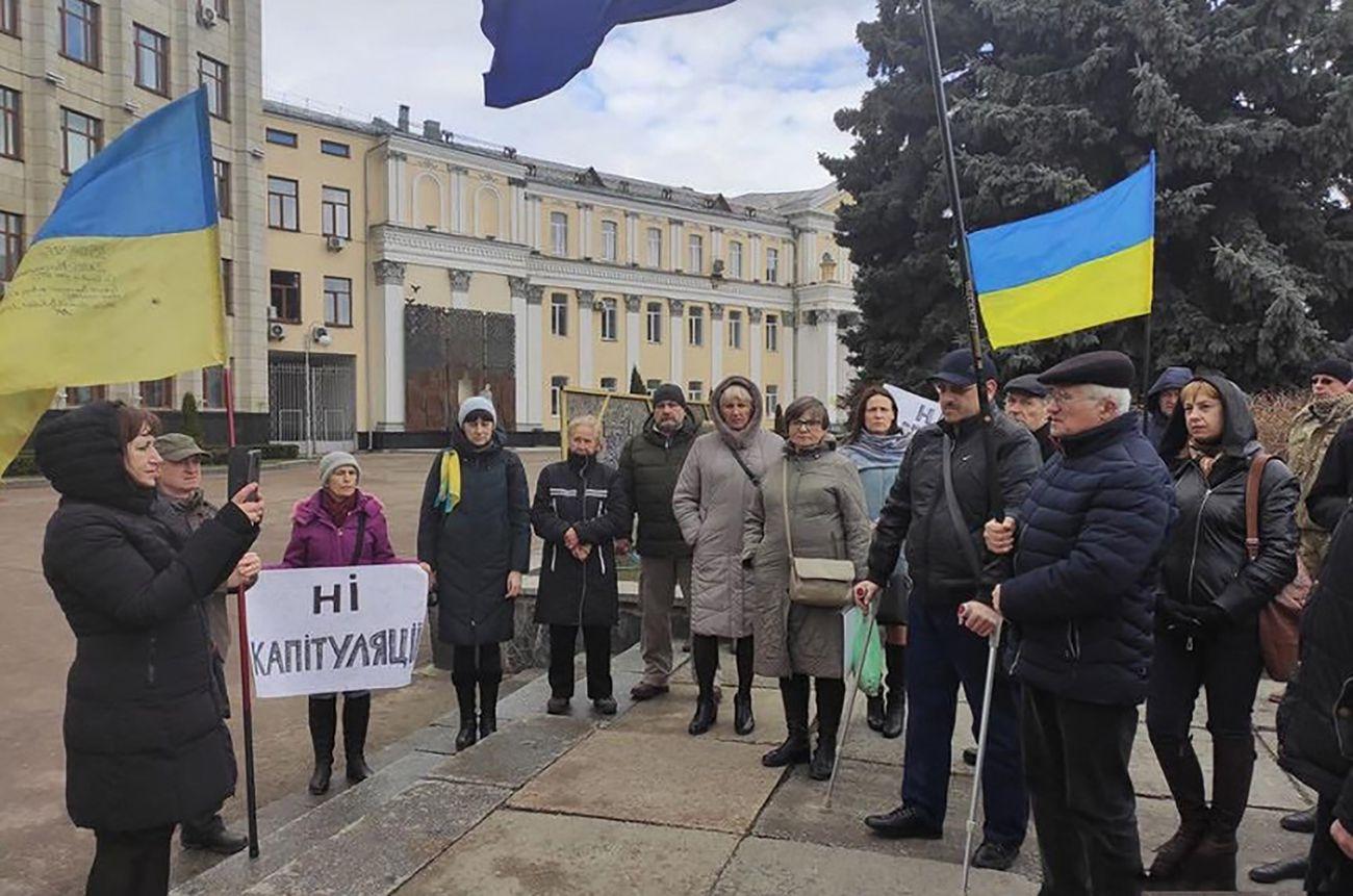 У Житомирі вийшли на протест