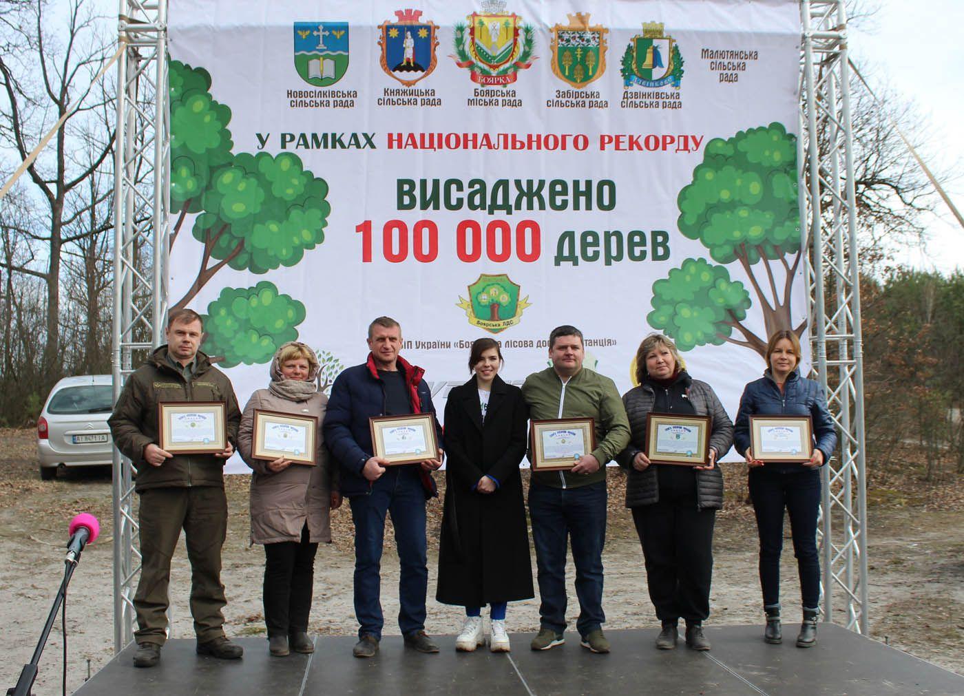 Боярці посадили дерева й встановили рекорд