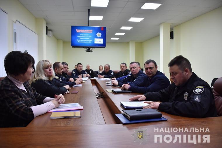 У Луганській області дружні до маленьких громадян