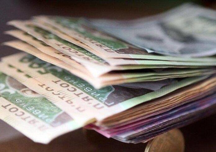 Львів: Підвищення зарплат виявилося зменшенням