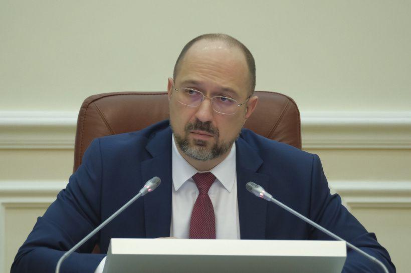 Дениc Шмыгаль: «Необходимости в введении чрезвычайного положения пока нет»