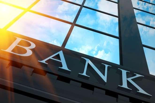 Унеможливити повернення банків їхнім колишнім власникам