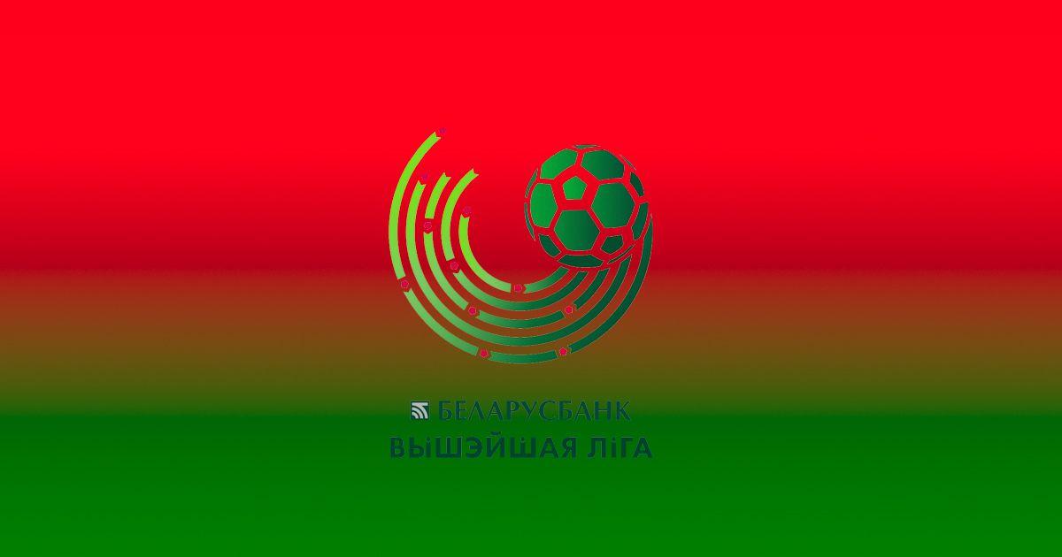 Єдина країна в Європі, де триває чемпіонат з футболу, — Білорусь