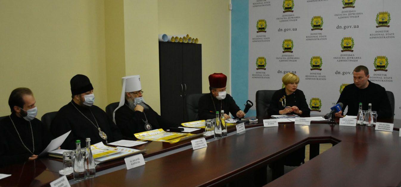Обласна влада Донеччини закликала церковників  піти на певні обмеження