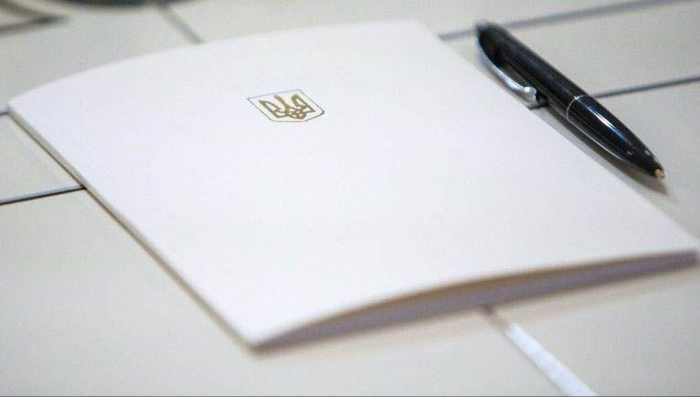Про ратифікацію Рамкового договору між Урядом України та Урядом Французької Республіки щодо офіційної підтримки посилення морської безпеки та охорони України