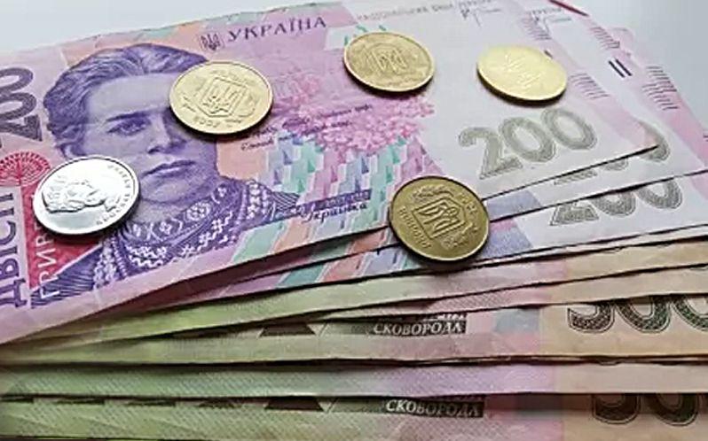 На Ривненщине полностью профинансированы выплаты мартовских пенсий