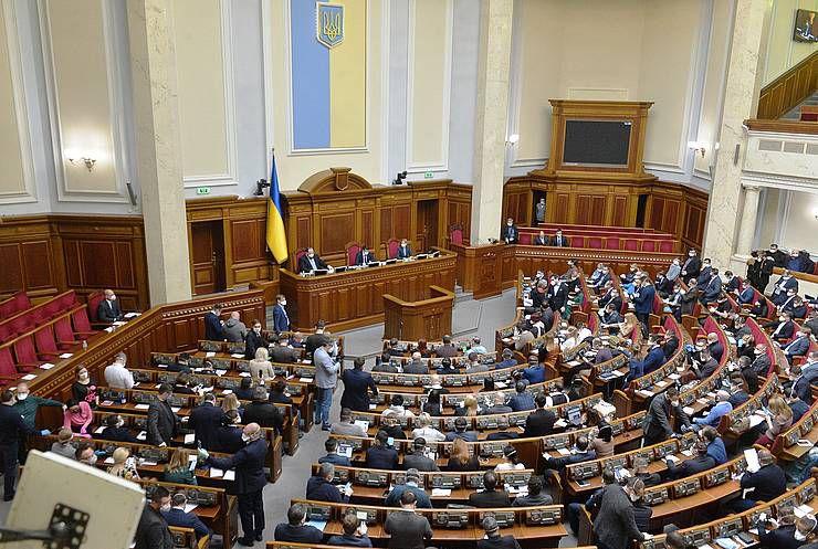 Призначено міністрів фінансів і охорони здоров'я та ухвалено в першому читанні банківський закон
