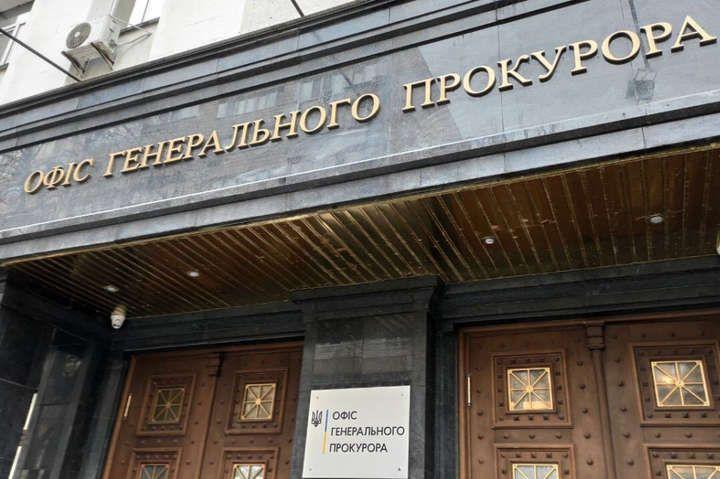 Генпрокуратура дала следователям еще два месяца для сбора доказательств
