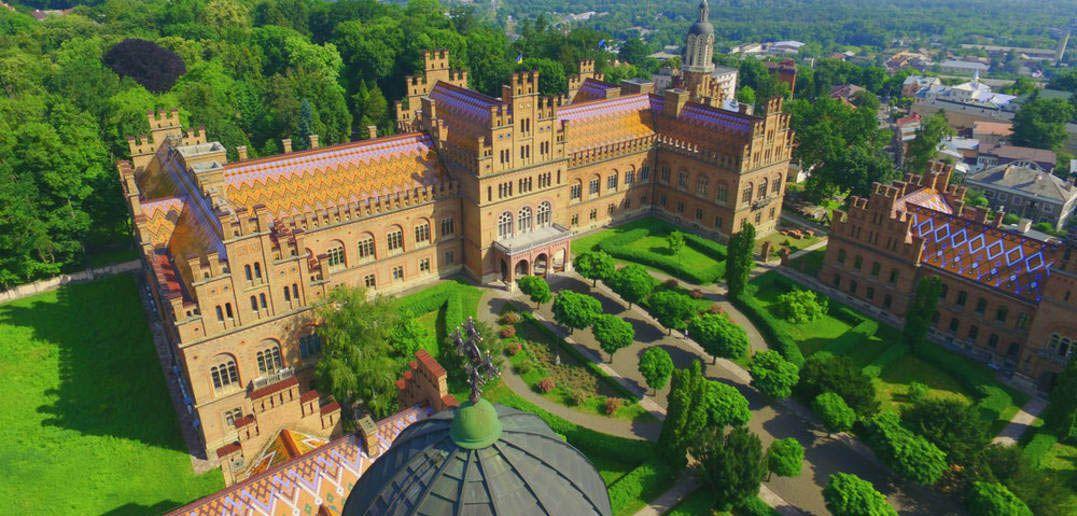 Черновицкий университет празднует 145-ю годовщину