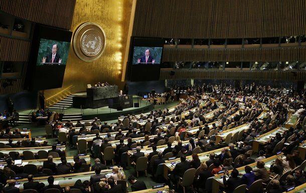 Ukraine in UNO russische Resolution blockiert