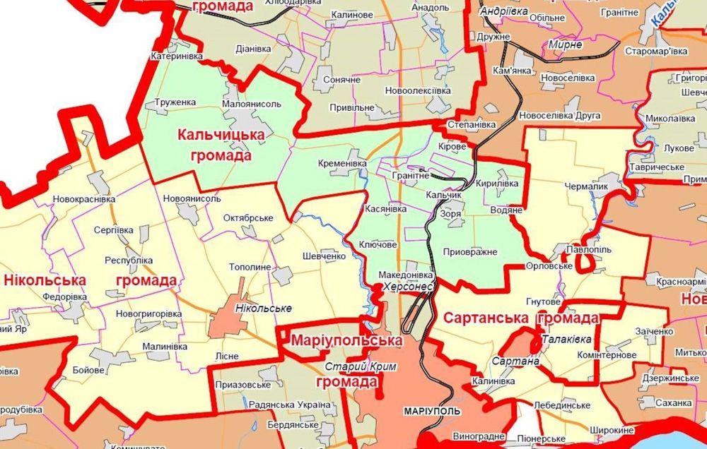 На Донеччині 16 сіл об'єдналися