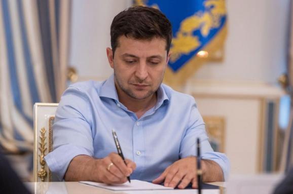 Про внесення змін до деяких законодавчих актів України щодо запровадження єдиного рахунку для сплати податків і зборів, єдиного внеску на загальнообов'язкове державне соціальне страхування