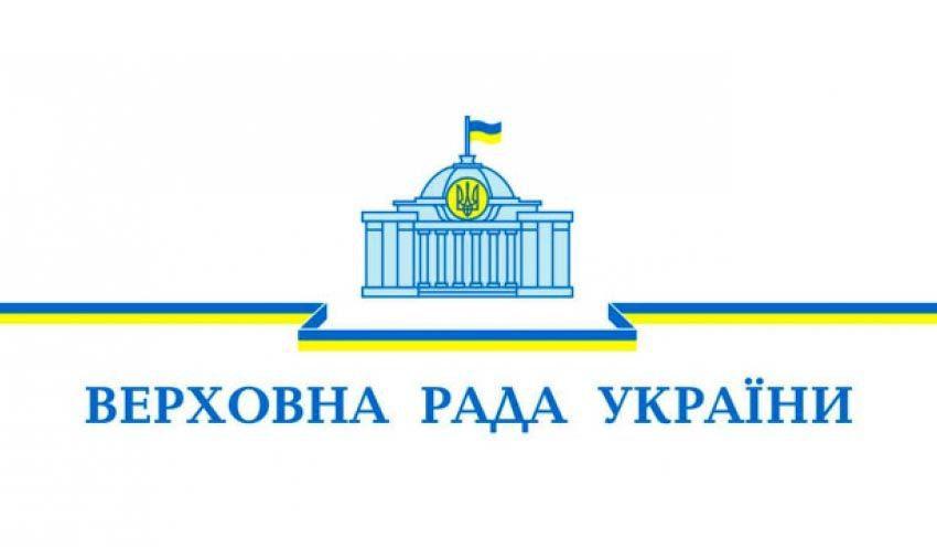 Про утворення Тимчасової слідчої комісії Верховної Ради України з питань розслідування оприлюднених у засобах масової інформації фактів можливих корупційних дій посадових осіб органів державної влади