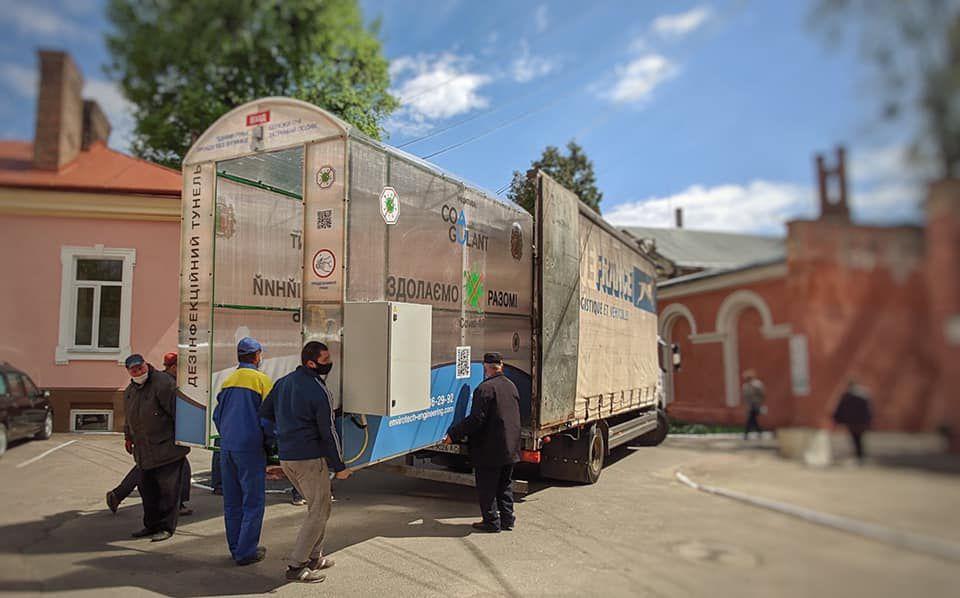 У Чернівецькій обласній лікарні встановили тунельний дезінфікатор