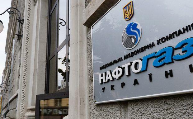Прибутки НАК «Нафтогаз України» виросли