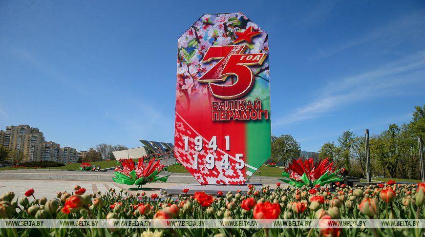Білорусь — єдина країна, де відбудеться парад