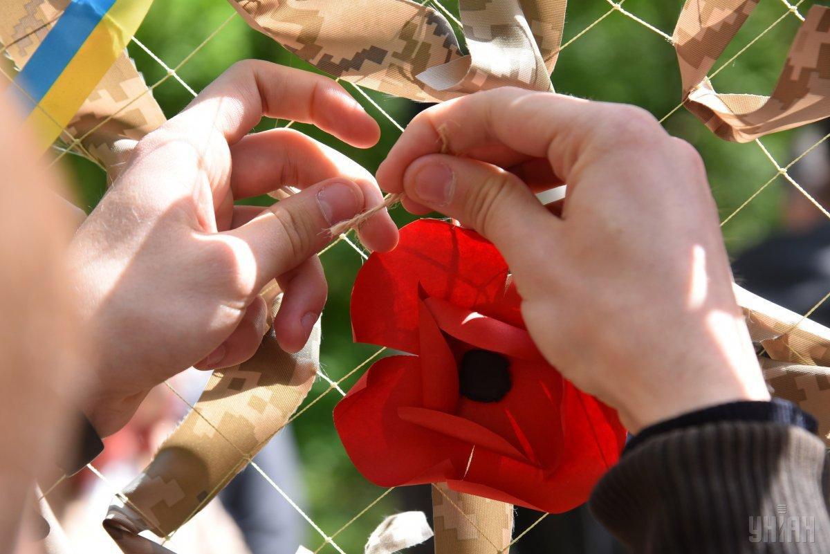 En Ucrania no habrá eventos masivos en el Día del Recuerdo y la Reconciliación y en el Día de la Victoria sobre el nazismo