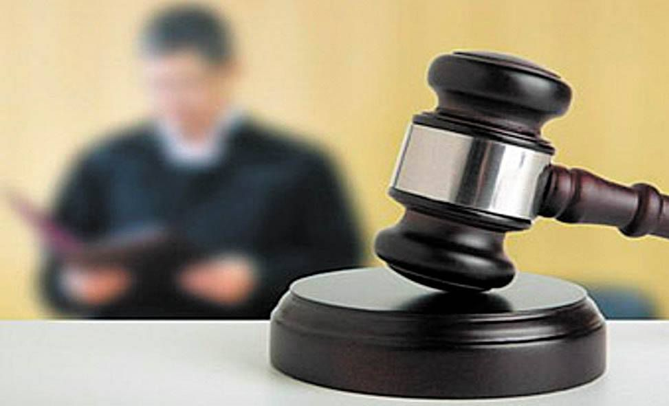 Пропонують розширити підстави для звільнення суддів