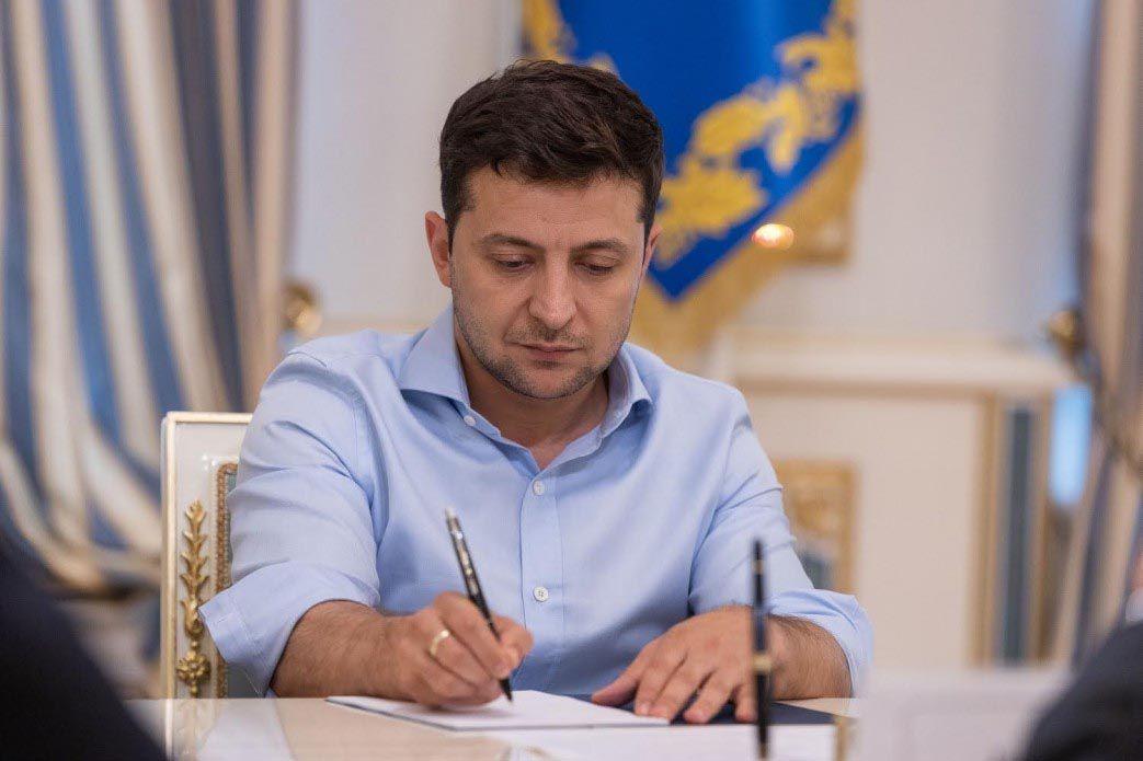 Про внесення змін до деяких законів України щодо визначення територій та адміністративних центрів територіальних громад