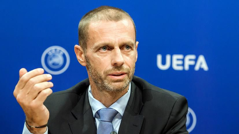 Футбол. УЄФА допускає скорочення кількості міст-господарів Євро-2020